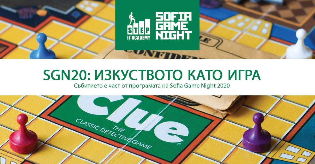 ITStep event at Sofia Game Night cover photo
