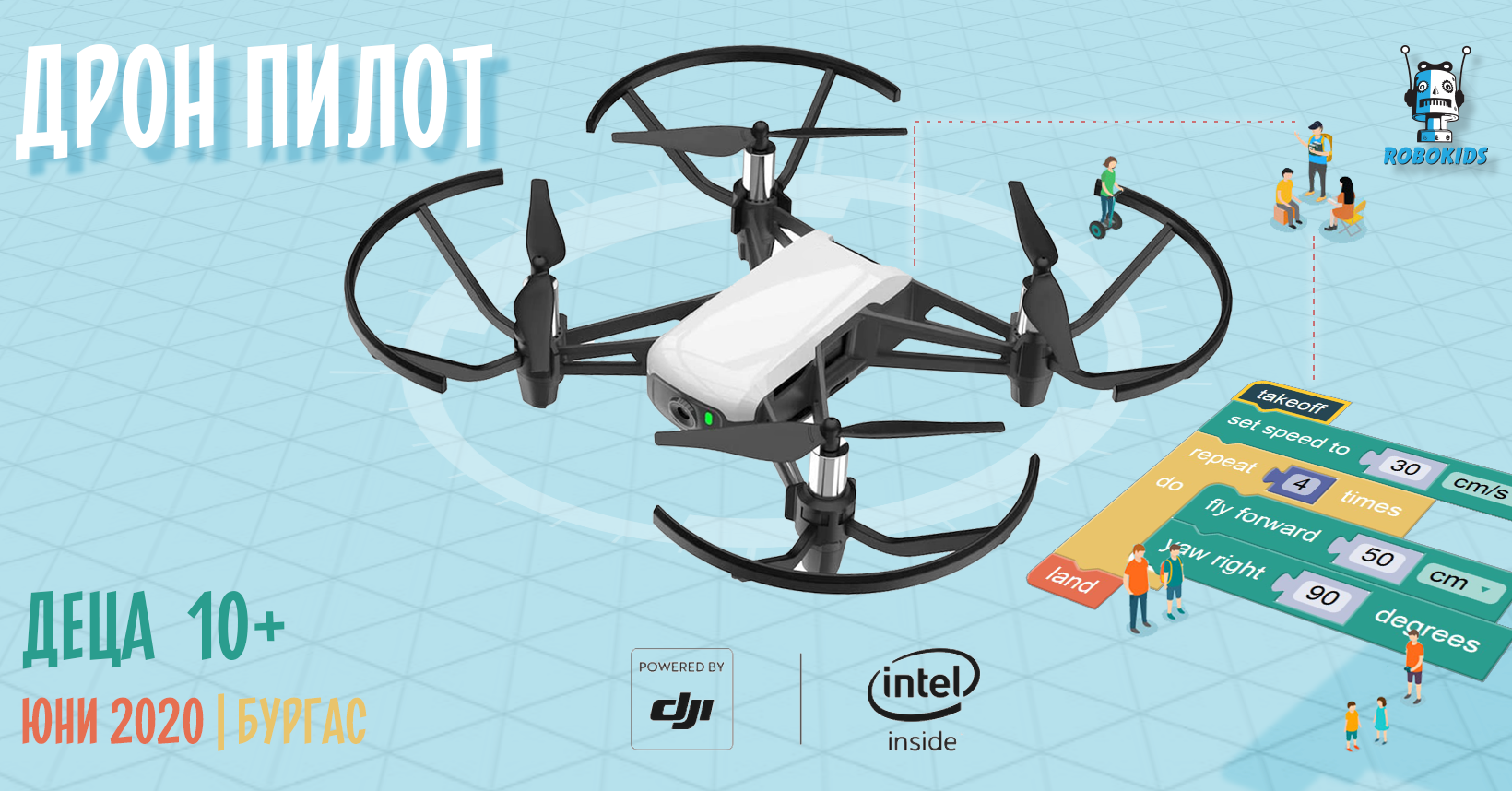 drone course for kids cover photo